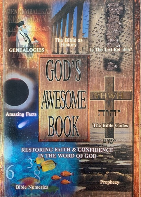 God's Awesome Book